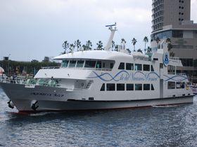 熱海・新造船「イルドバカンスプレミア」で行く初島クルーズ