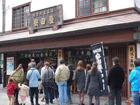 秩父・レトロな街の老舗精肉店で名物のメンチカツを食す!