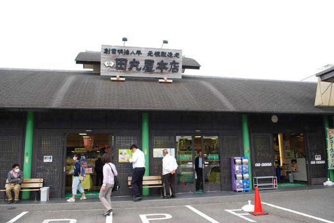 静岡でわさび土産店といったら創業130年以上の老舗『田丸屋』