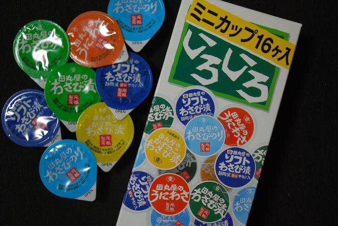 田丸屋でお土産を買うならコレ!!