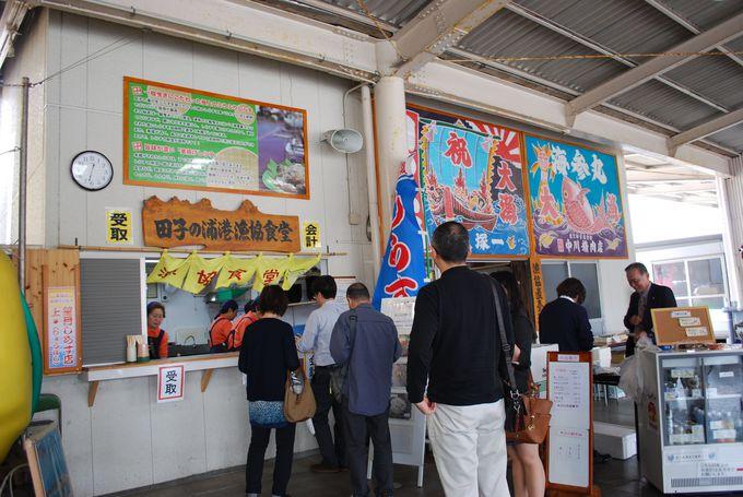 お母さんたちが切り盛りする「田子の浦港漁協食堂」