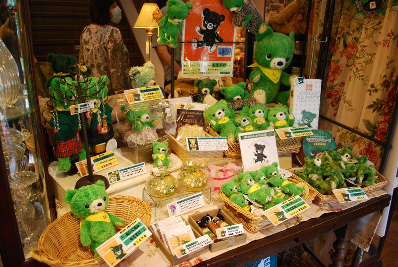 山梨県・清里〜オシャレで個性的なお店が集結している「萌木の村」