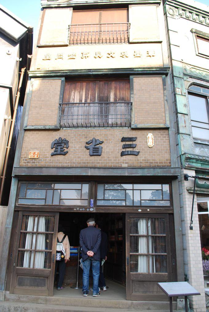 映画作品の参考の一つとなった建物「武居三省堂」