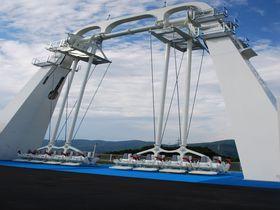 相模湖・プレジャーフォレストに大型ブランコ『大空天国』オープン!