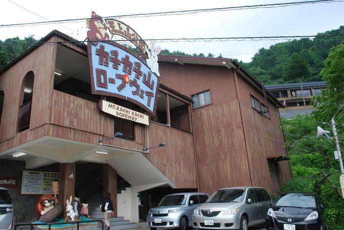 カチカチ山は年中無休で富士山の絶景を楽しめるスポット