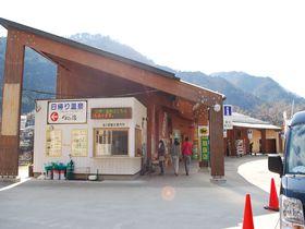 山梨県・道の駅たばやまで絶景と多摩川源流の名湯に出会う旅