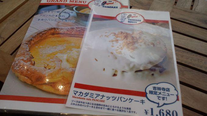 日本だけでしか味わえないオリジナルのパンケーキメニュー。