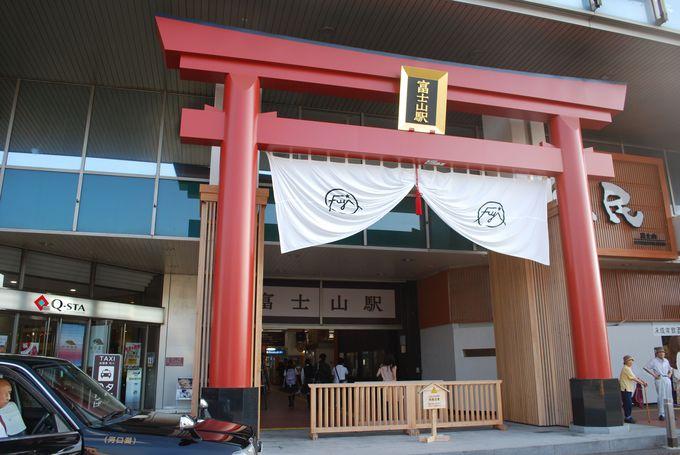 富士山駅で絶景を眺めながらの足湯にご当地グルメも堪能できる