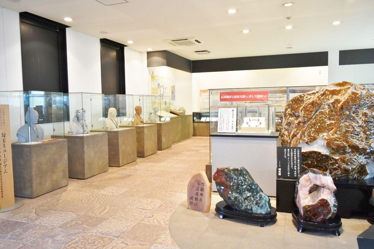 歴史ある勾玉が展示されている「勾玉ミュージアム」