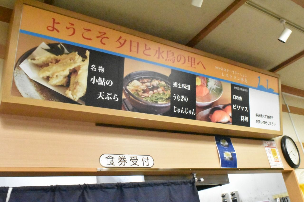 「じゅんじゅん」ってなに?謎のローカル料理が食べられる食堂