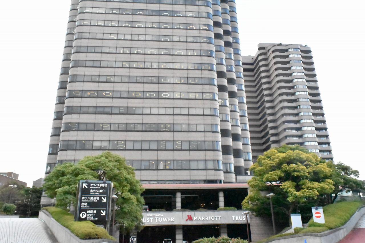 御殿山の文化が息づく「東京マリオットホテル」
