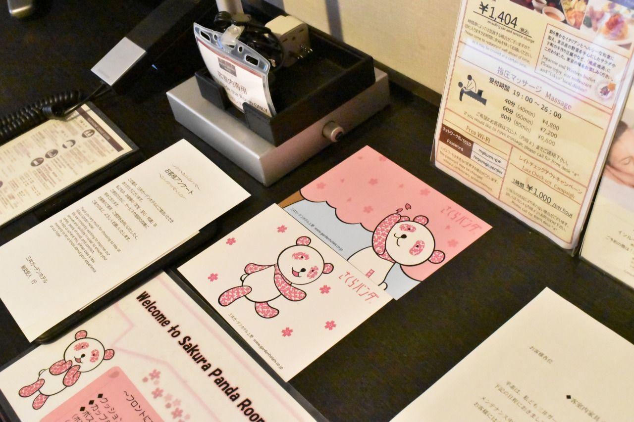 桜の季節になったら「さくらパンダルーム」がおススメ!!