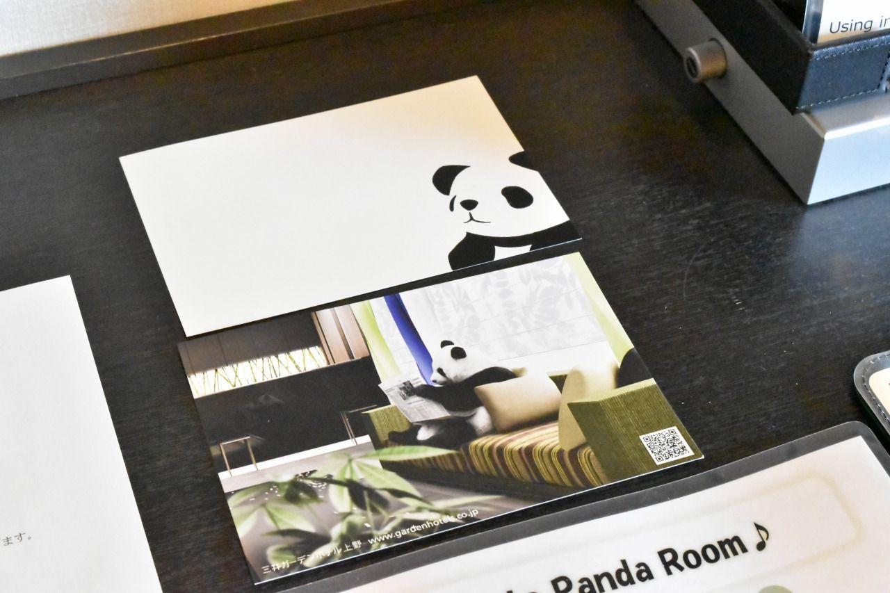 パンダ好き必見!パンダにまみれて眠りたい!!
