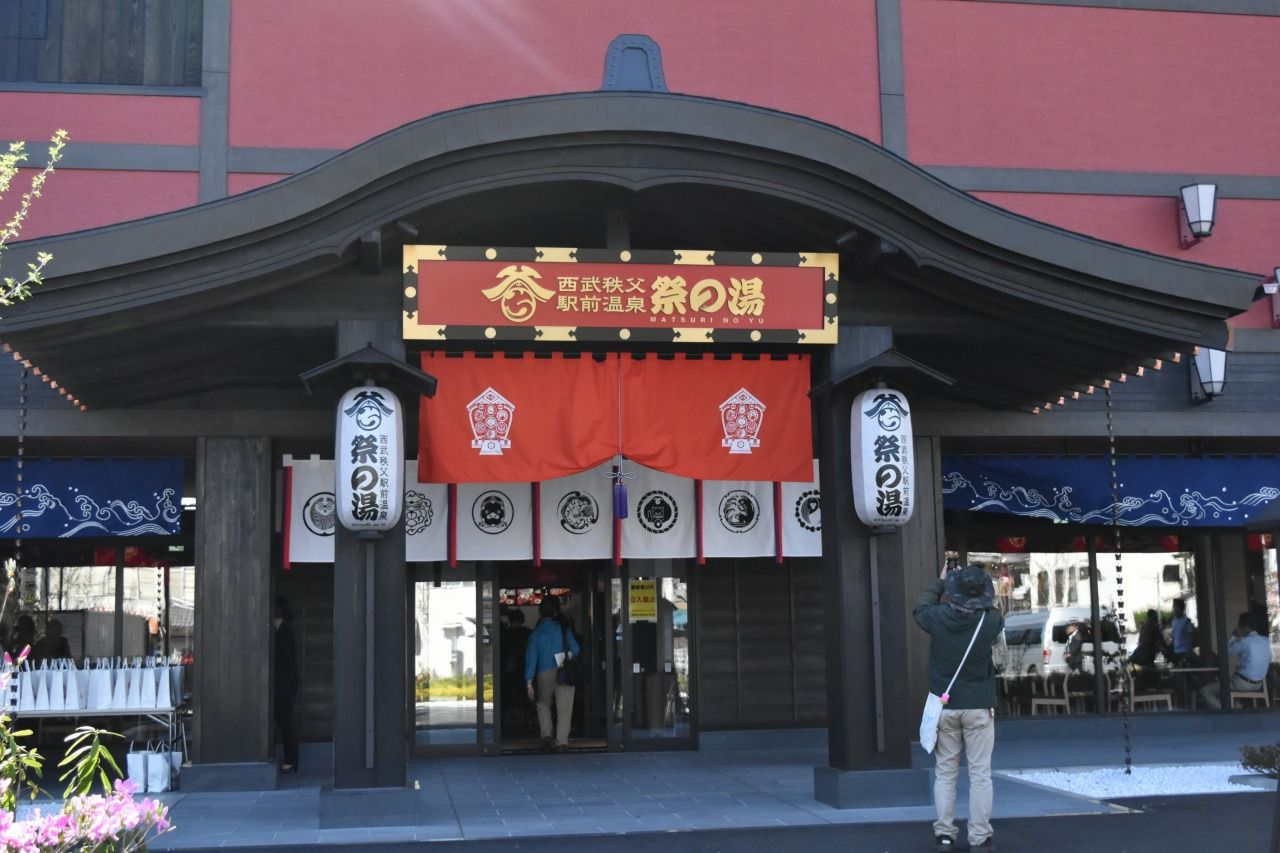 「西武秩父駅」を降りてすぐだから移動が楽チン!