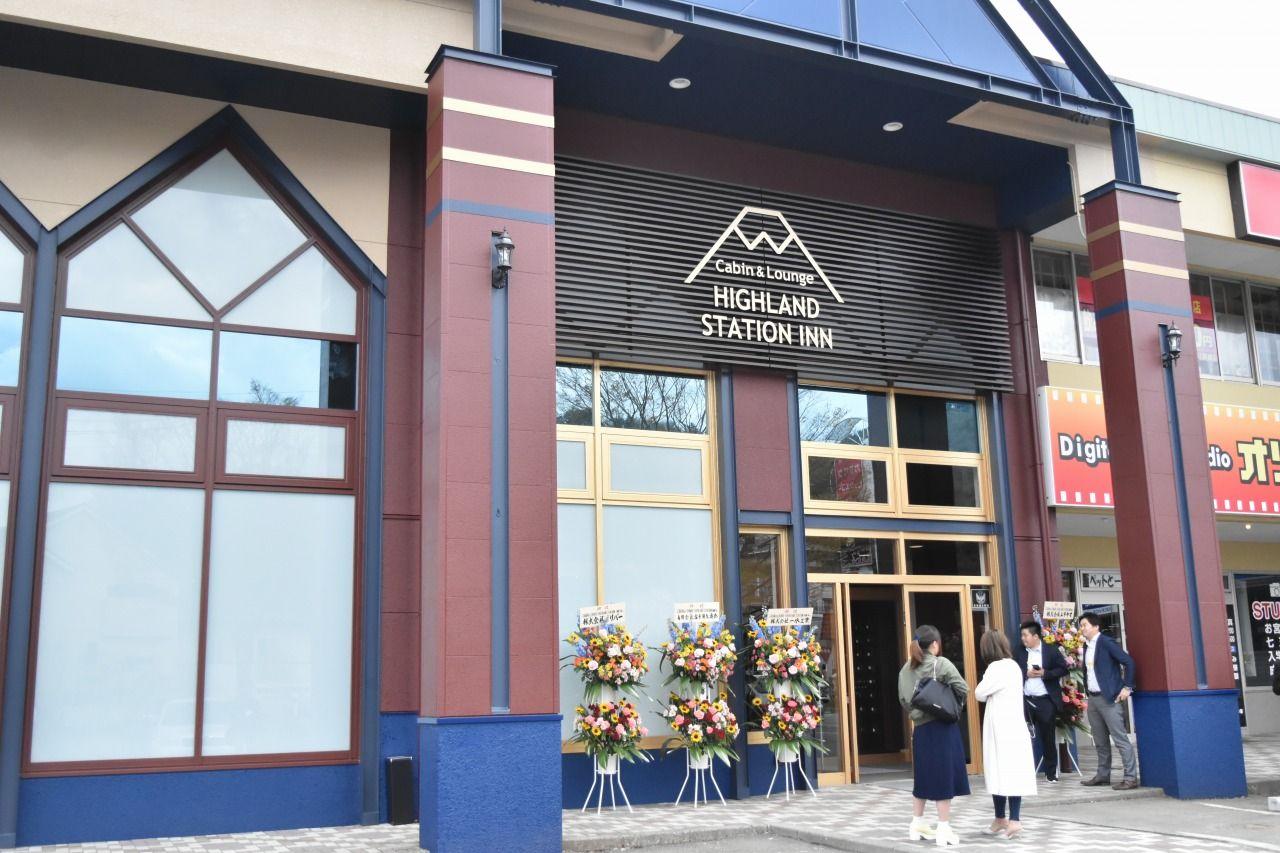 富士山&フジQが目の前のカプセルホテル「ハイランドステーションイン」