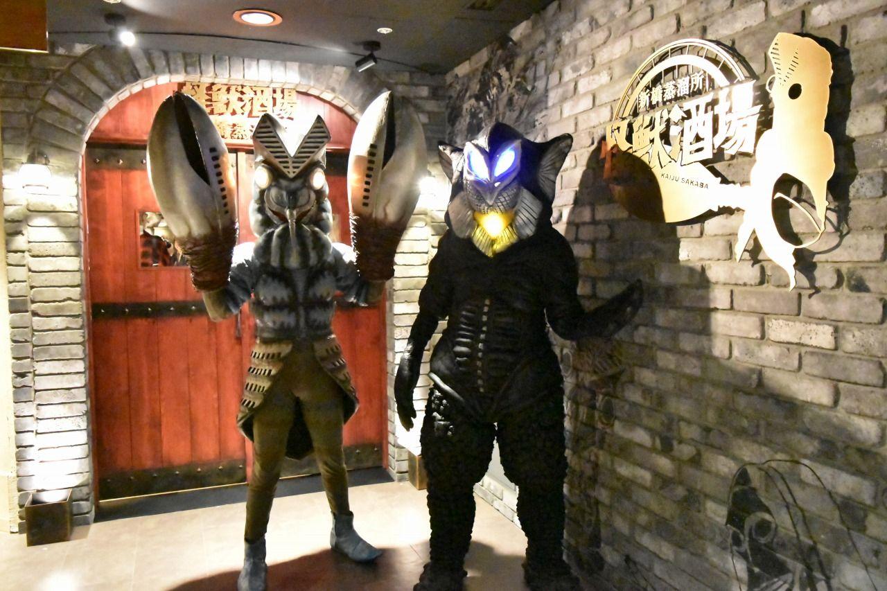 地球防衛隊やウルトラ戦士は入店お断り!東京「怪獣酒場 新橋蒸溜所」