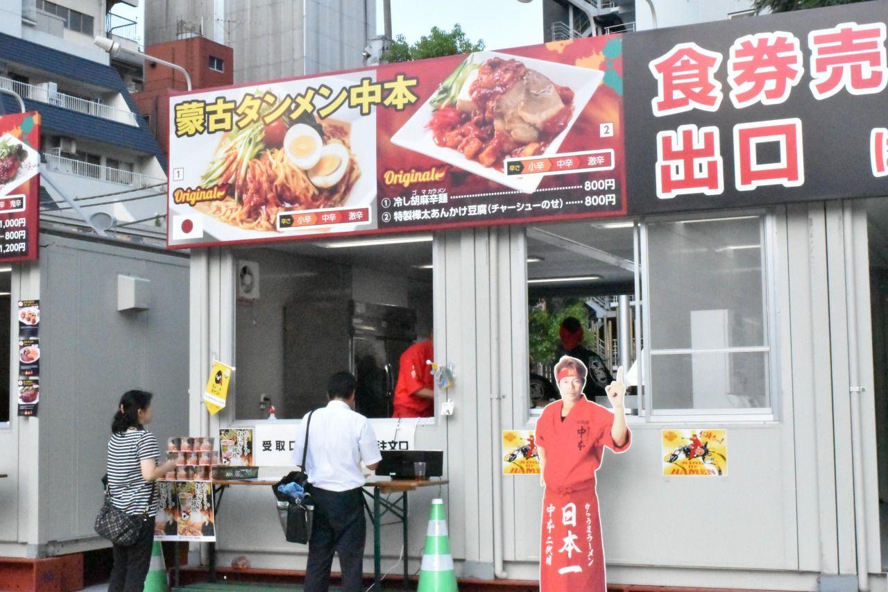 1Rはあの蒙古タンメン中本も!!噂の激辛激ウマ麺を食べよう!