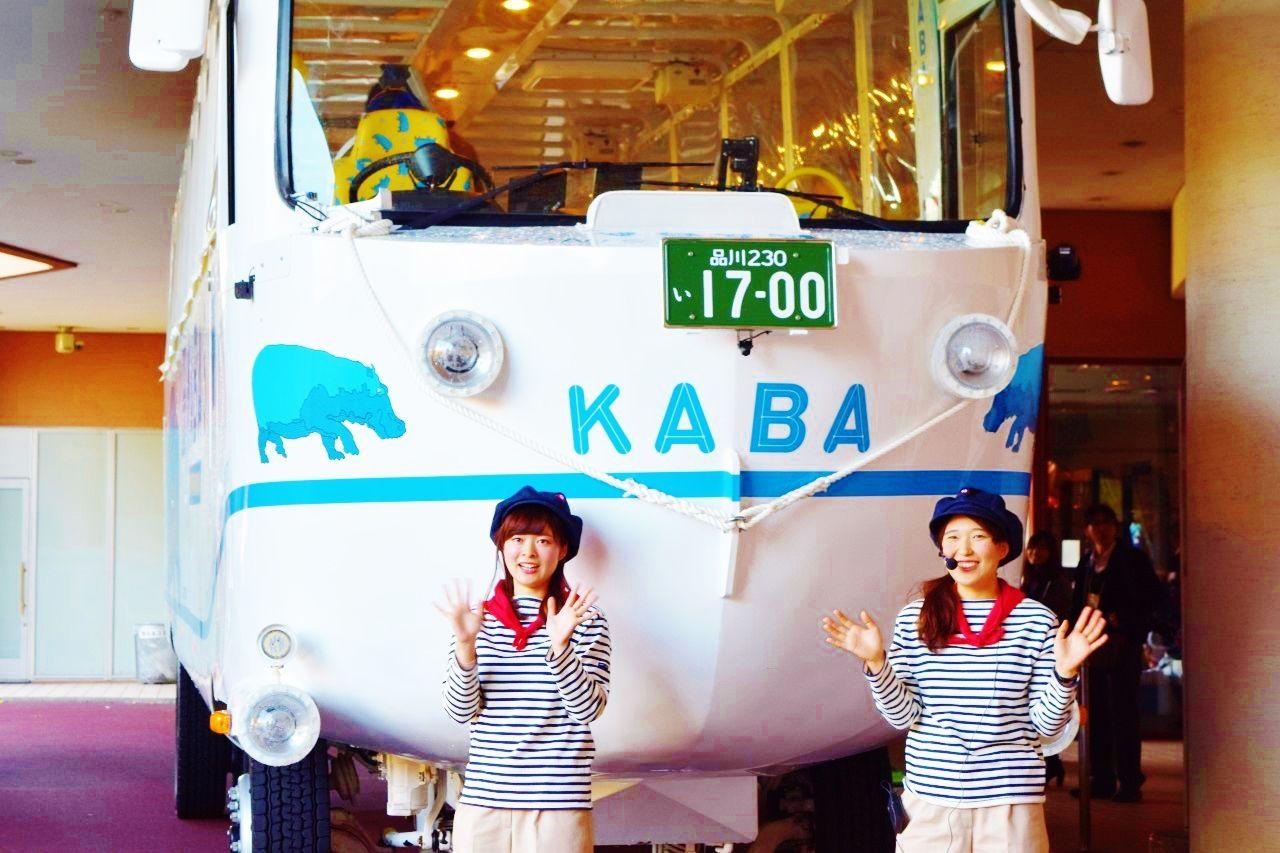 世界初の3Dサウンド!水陸両用の「KABAバス」がお台場に登場!