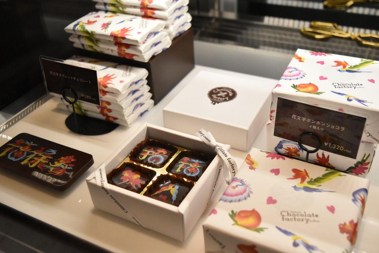 作り立てのチョコレートが買えるショップ