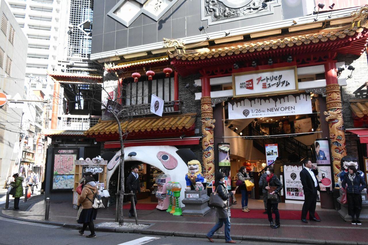 横浜の人気の観光スポット中華街に「チョコレート工場」が誕生!?