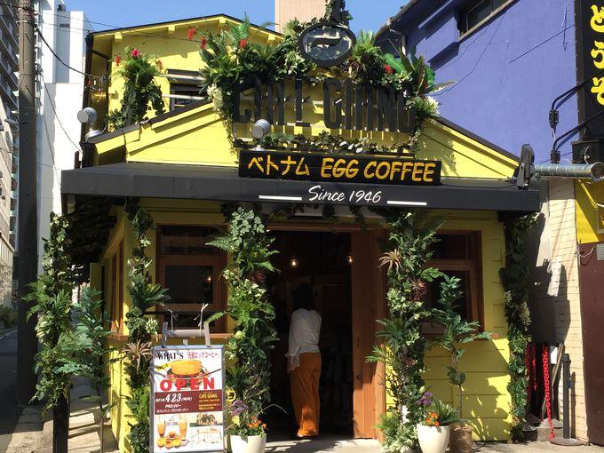 卵をイメージした黄色くて可愛い建物が目印の「CAFE GIANG」