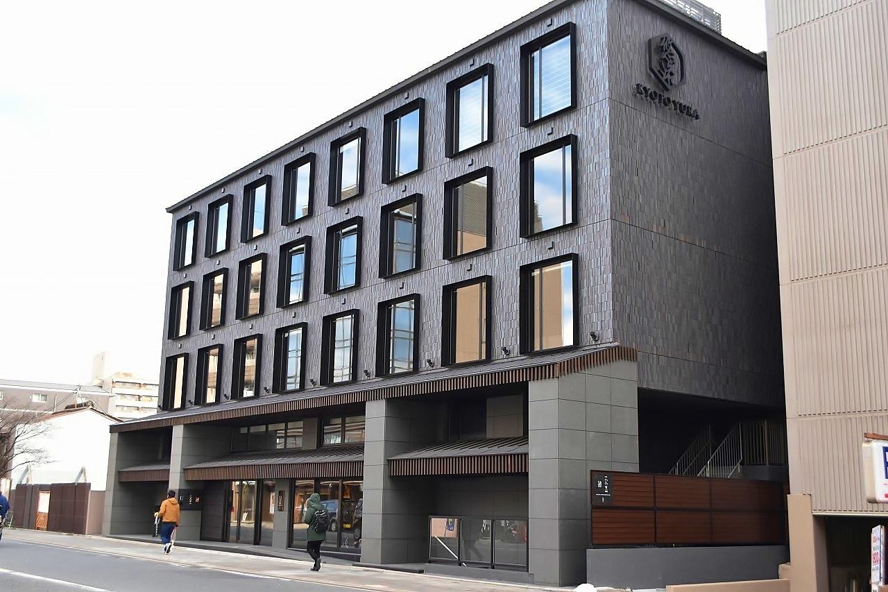女子旅に!究極の女性向けホテル「京都悠洛ホテル Mギャラリー」