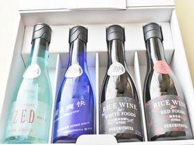 福光屋の日本酒をお取り寄せ!おうちで「金沢」旅行気分を楽しもう