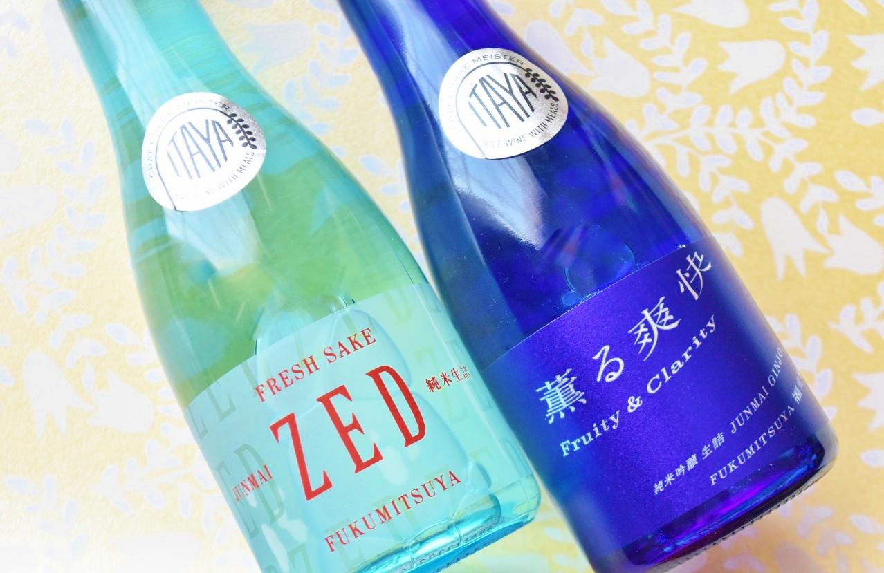日本酒ナビゲーターお勧めの楽しみ方!