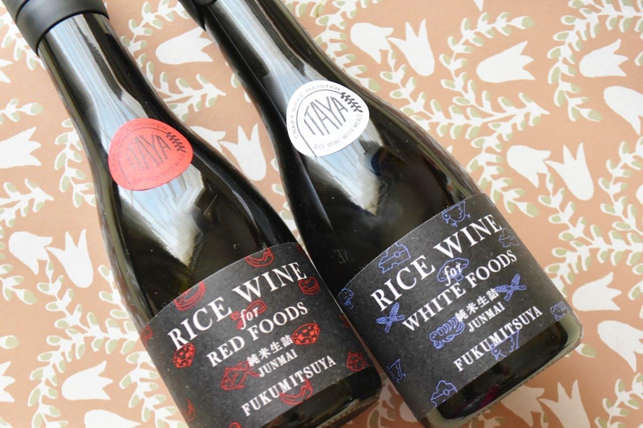 日本酒の新しい味わいと可能性を広げる「ITAYA RICE WINE 」