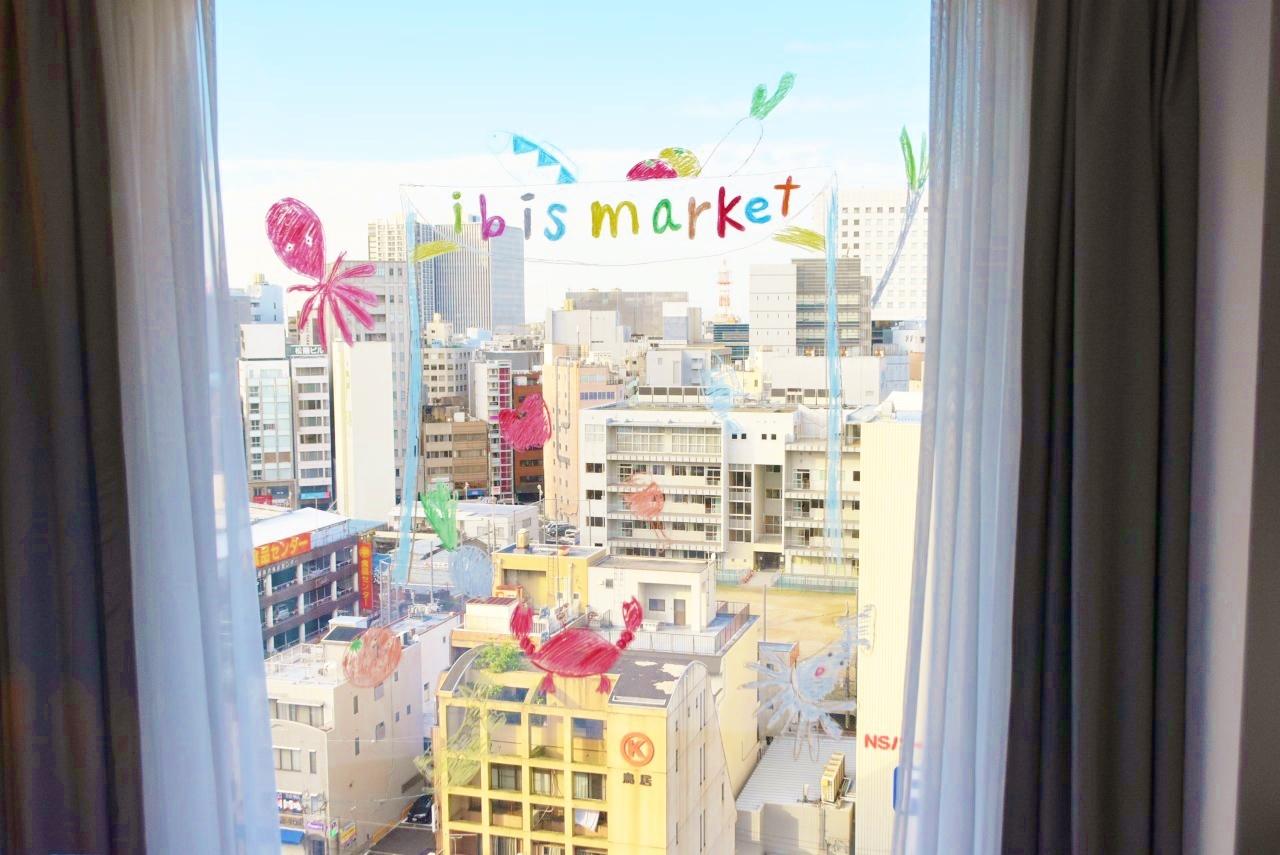 ホテル近隣には「柳橋中央市場」もあり!