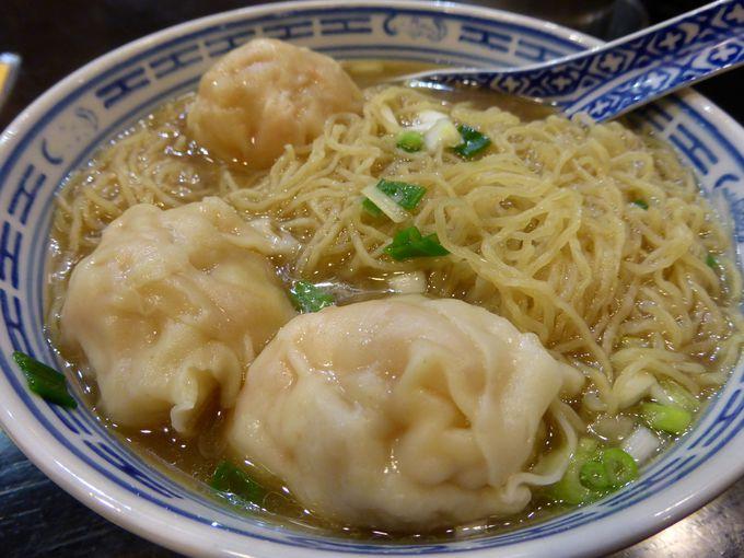 本場の飲茶にワンタン麺!香港で...