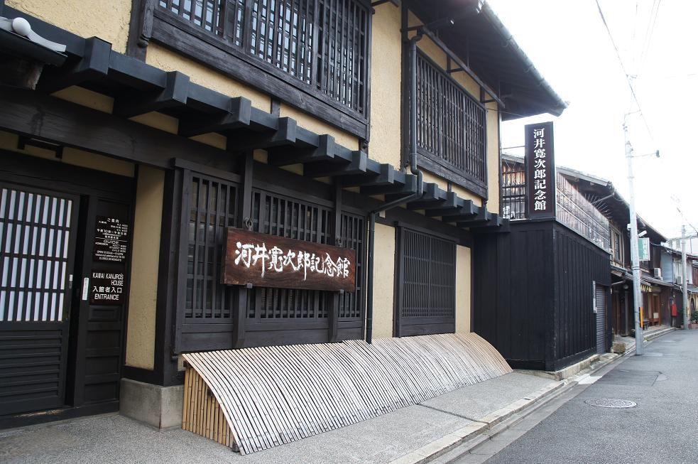 清水焼発祥の地で陶芸家の生活を感じよう!河井寛次郎記念館