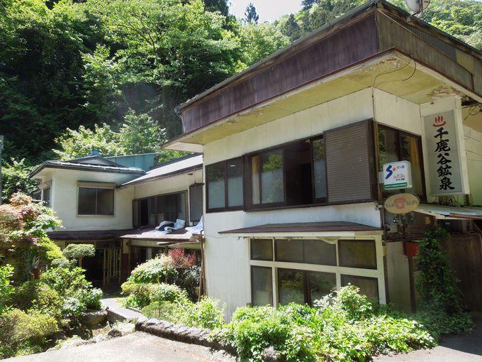 1.千鹿谷(ちがや)鉱泉旅館