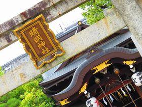 京都・晴明神社の占いは当る!安倍晴明のご利益あるお守りの力