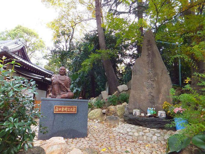 安居神社を訪ねる