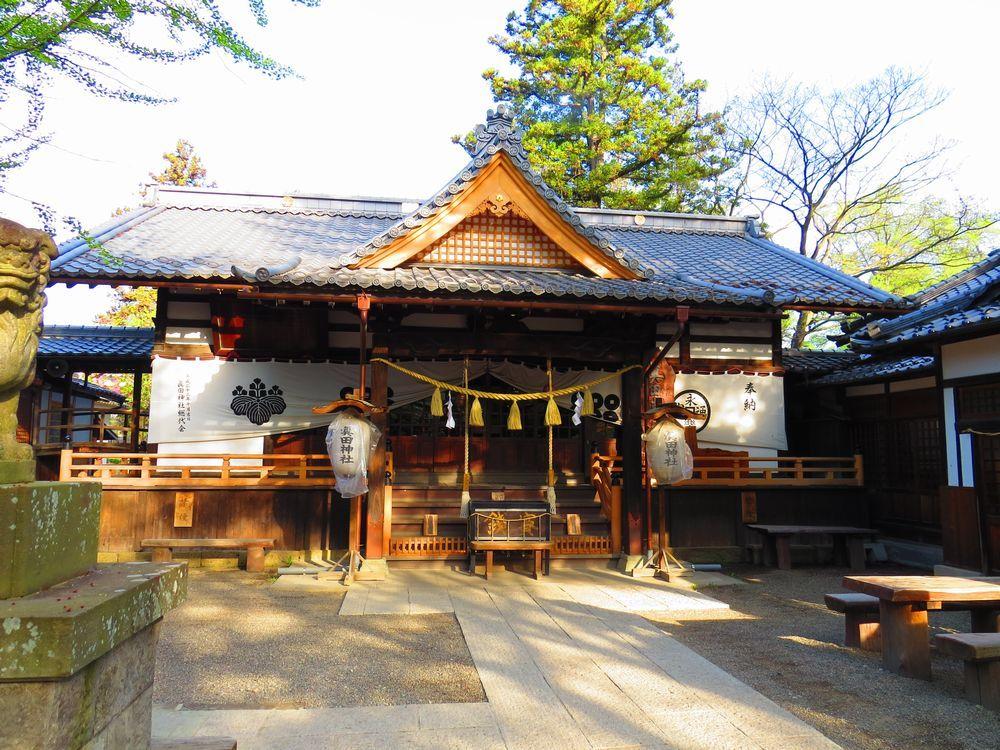 眞田神社について
