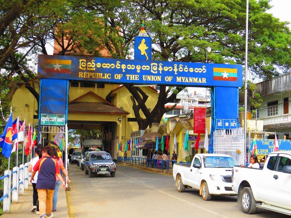 ミャンマー入出国