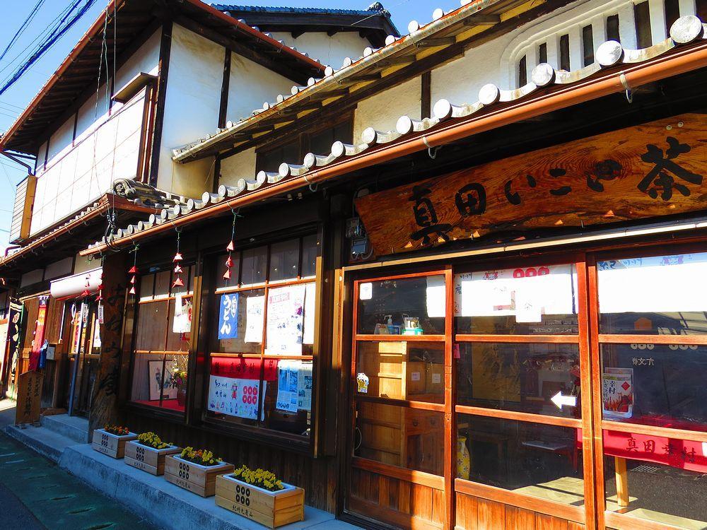 真田庵と九度山駅の中間にある無料休憩所