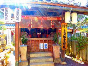 和歌山県の九度山で真田信繁再起!14年の雌伏の地を観光しよう