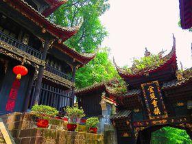四川省の世界遺産・都江堰にある美しき道教寺院「二王廟」