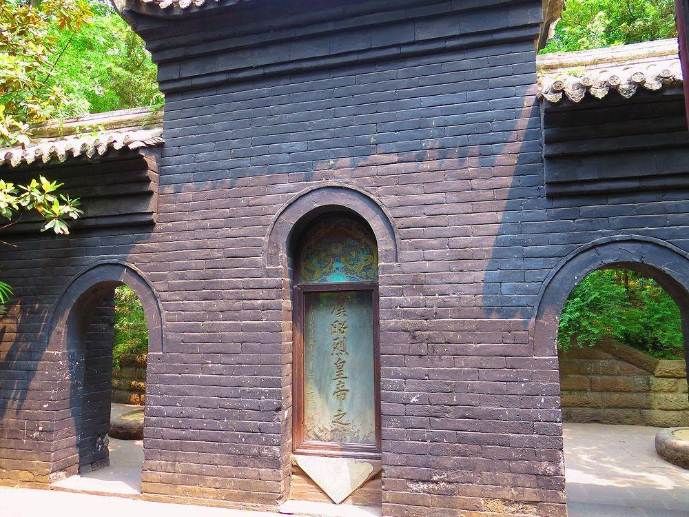 「恵陵」とは劉備の墓