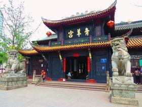 四川省観光は成都最大の真っ黒でも美しい道教寺院・青羊宮
