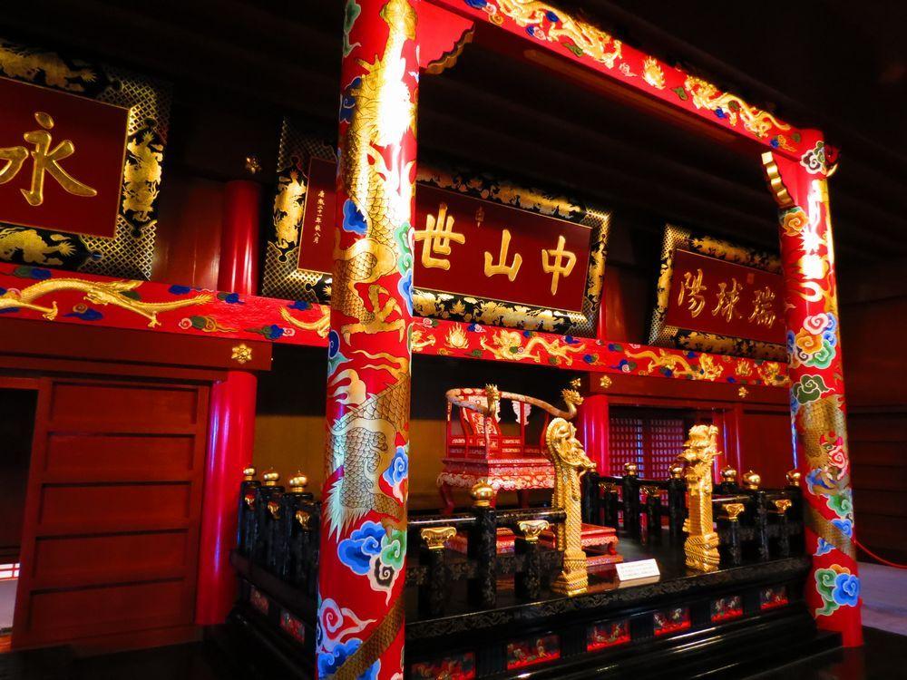 世界遺産の首里城観光で知られざる「琉球」と「中国」の歴史巡り!
