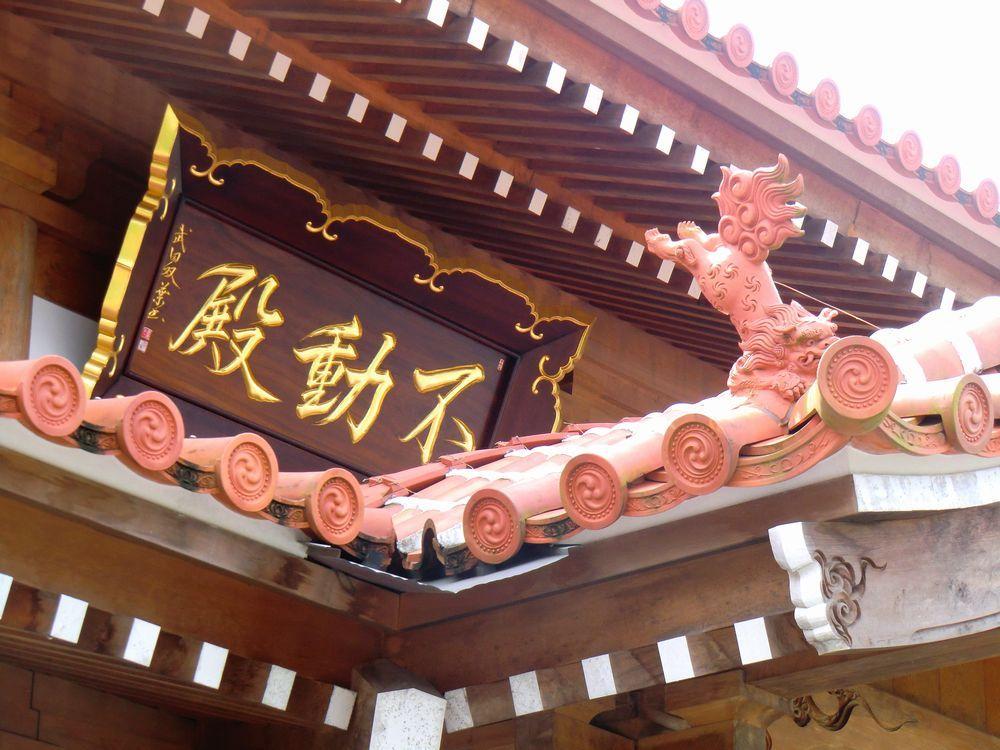 長い歴史を持つ「安國寺(安國禅寺)」