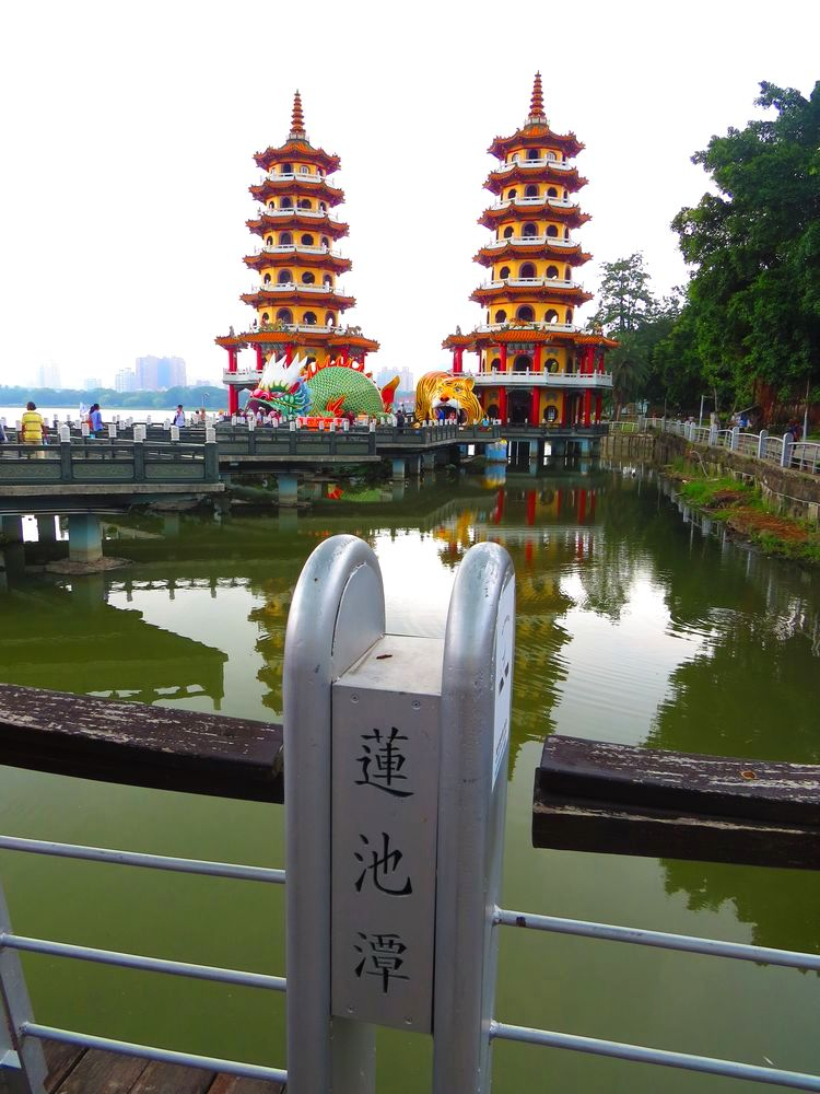 龍虎塔がある蓮池潭