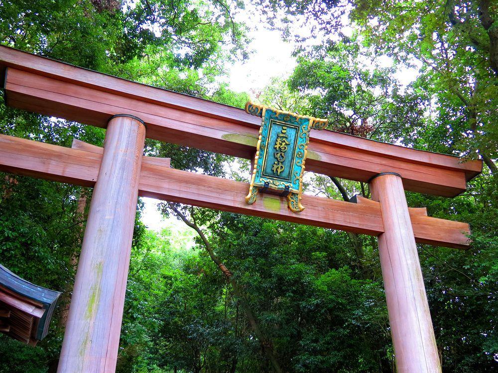 2.大神神社/桜井市
