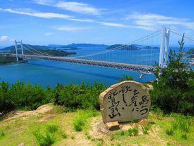 岡山のビーチや海が楽しめるスポット8選