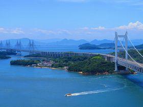 岡山のおすすめ絶景スポット10選!海と山の景観を堪能