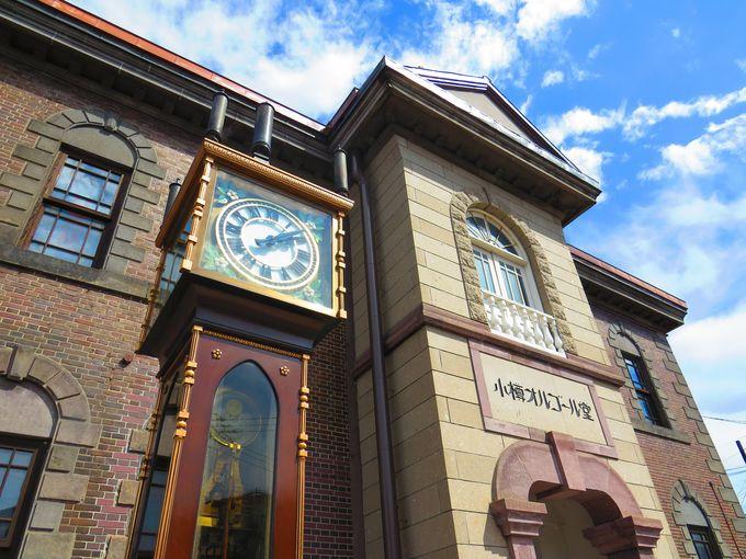 明治45年築の観光スポット「小樽オルゴール堂」