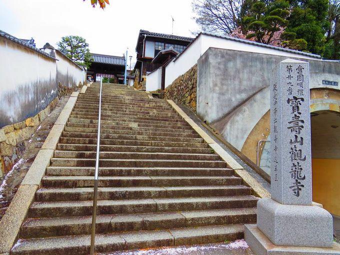 観龍寺と歴史の証拠